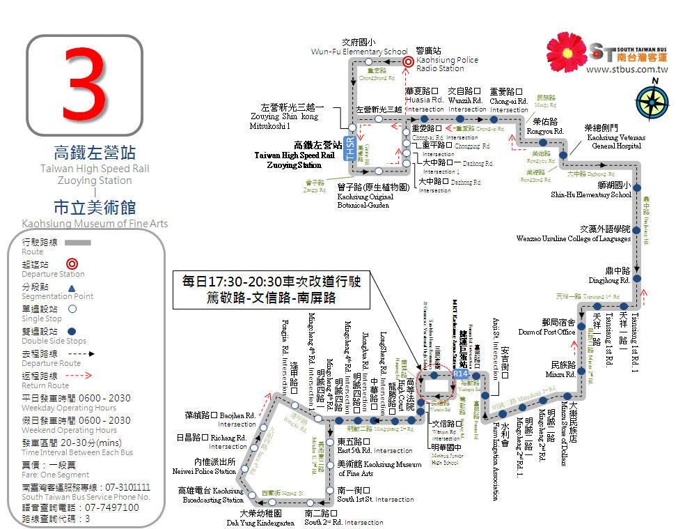 厦深高铁动车线路图